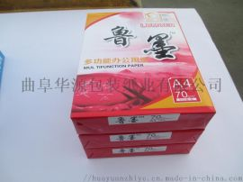 河北厂家直销打印纸70g80g滚刀生产