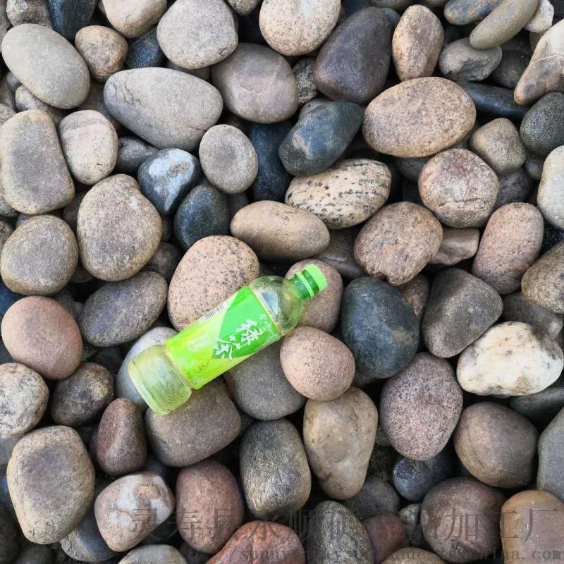 濮阳2-6厘米鹅卵石   永顺铺路鹅卵石直销