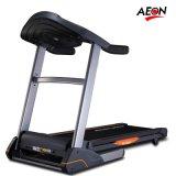 西安小寨跑步機健身器材專賣店——美國正倫AEON A61