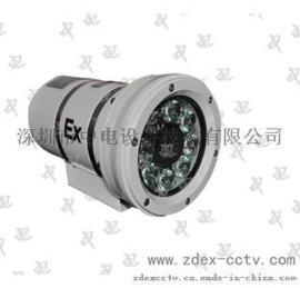 防爆摄像机|中电防爆摄像头|防爆摄像仪|防爆红外摄像机|防爆监控摄像机