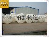 湖北6吨水箱武汉pe水箱十堰pe塑料水箱6吨塑料储罐6吨塑料储罐