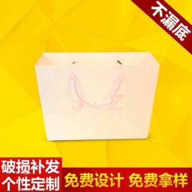 手提袋纸袋定制厂家服装纸袋礼品定做礼品纸袋生产厂家