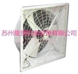 苏州通风设备哪家好 玻璃钢负压风机