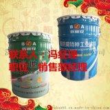 油罐外壁防腐隔熱漆涼涼膠隔熱底漆廠家直銷質量保證
