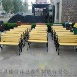 河北沧州献县塑木休闲椅实木休闲椅公园椅广场椅路椅图片批发价格供应