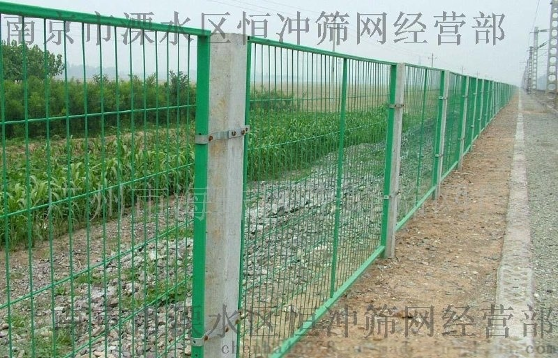 厂家供应 双边丝护栏网 包塑铁丝围栏 防护隔离护栏网定制