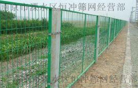 廠家供應 雙邊絲護欄網 包塑鐵絲圍欄 防護隔離護欄網定制
