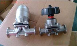 气动盖米型快装隔膜阀、气动不锈钢隔膜阀图片