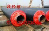 IPN8710五毒防腐鋼管廠家