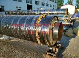 河北厂家直销热力管网用钢套钢蒸汽保温管,耐高温钢套钢直埋保温管