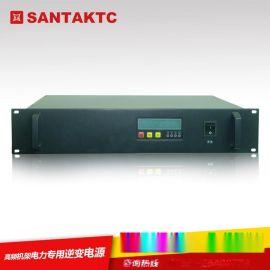 高频电力逆变电源┃昆明直流110V、220V变交流220V逆变器┃4K机架式电力逆变器