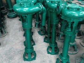 厂家直销1.5KW污水泥浆泵小型泥浆泵