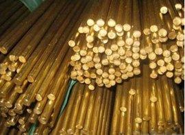 H59国标环保黄铜棒价格表