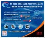 山东鼠标垫/鼠标垫工厂/广告鼠标垫/鼠标垫定制
