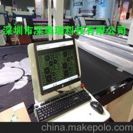 高科技智能服装面料电脑裁剪机