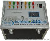 BRZZ三通道直流電阻測試儀(帶助磁)