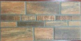 佛山外墙砖|玉金山外墙砖|供应别墅外墙砖