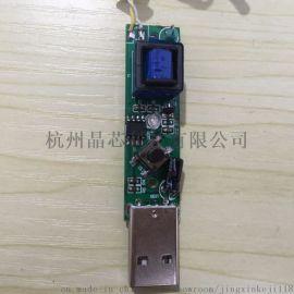 厂家直供车载USB水平加湿器控制板 PCBA线路板