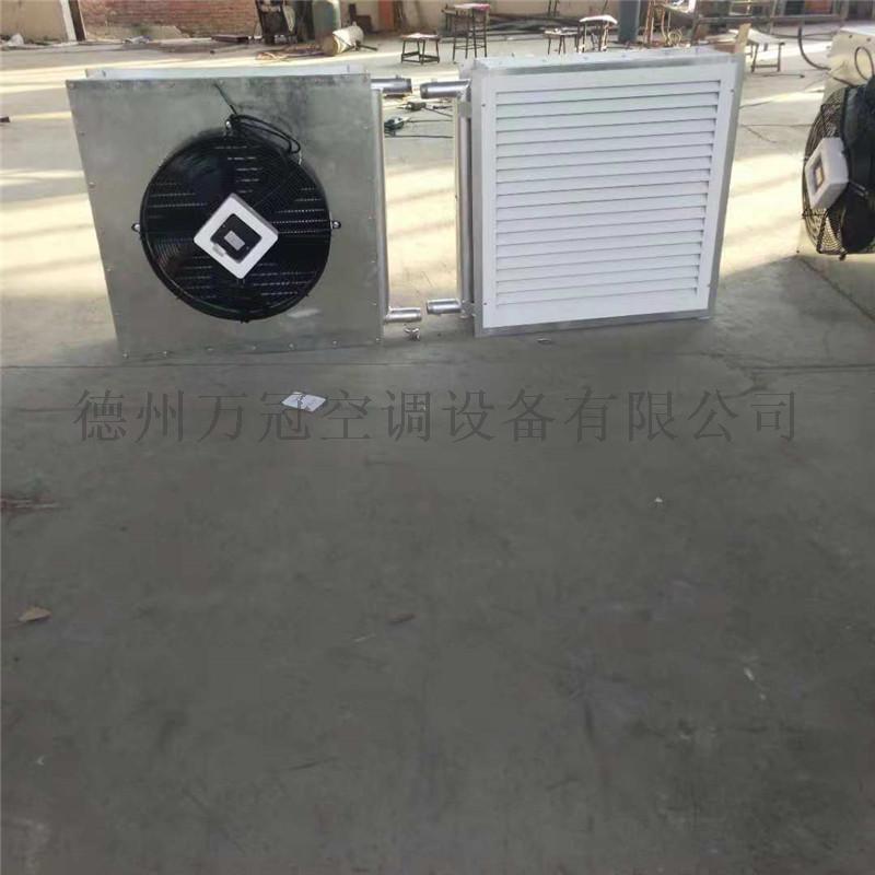簡裝型銅管鋁翅片熱水暖風機