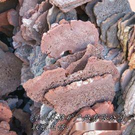 本格火山石碎片 浮石板蜂窝岩 可定制各类火山石板材