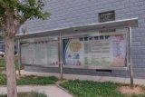 不鏽鋼宣傳欄,北京304不鏽鋼宣傳欄制作