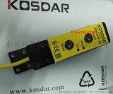 KOSDAR透明标签传感器LBS-CN2100
