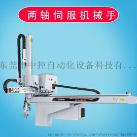 大量供应 两轴横走式机械手 注塑机专用机械手
