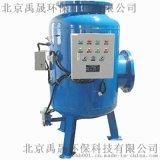 全程綜合水處理器 禹晟全程水過濾器
