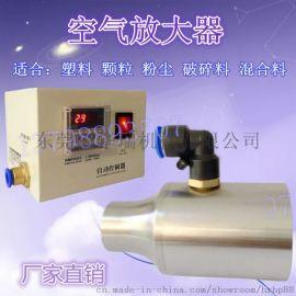 出售华工 气动输送器 粉末输送器 空气放大器