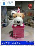 礼盒狗雕塑-玻璃钢狗定制