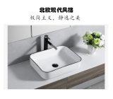 蒙诺雷斯M002黑线条洗手盆洗脸盆艺术盆台上盆