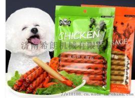 宠物食品肉肠生产机械