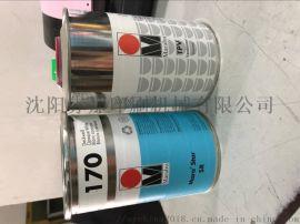 长春油墨稀释剂经销厂家,吉林长春洗网水开孔剂开油水