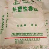 塑料共混改性SEBS巴陵石化YH-561白油共混弹性体