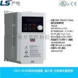 LS产电小型通用变频器