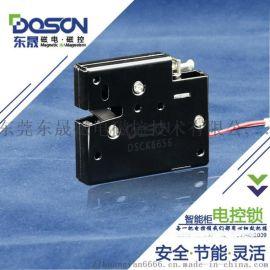 智能储物柜寄存包柜信报箱快递柜电磁锁带反馈专利