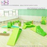 定制PVC软体玩具 幼儿园软体组合
