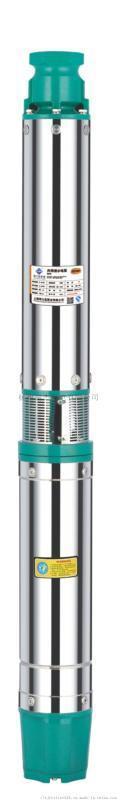 增压泵大流量6吨深井清水泵380v高扬程潜水泵QJD不锈钢多级离心泵