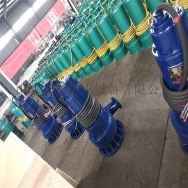 污水处理用防爆潜水泵1.5千瓦
