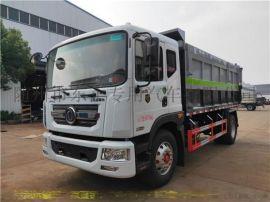 5立方污泥自卸-污泥垃圾运输车