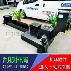排削器CNC加工中心数控机床刮板式排屑机