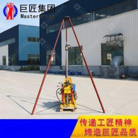 全液压取芯钻机YQZ-50B地质勘探浅层取样钻机