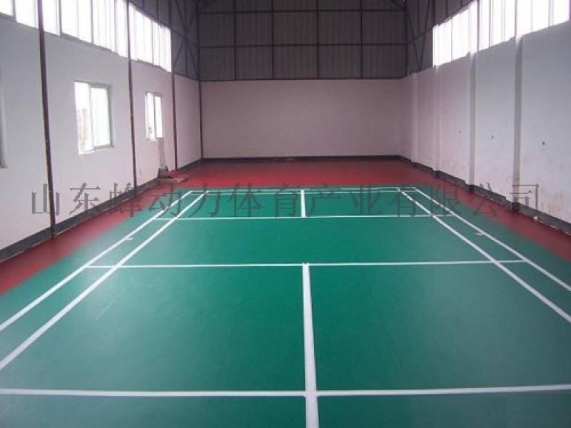 山東蜂動力體育器材廠家供應PVC運動地板