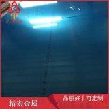6061鋁板定做切割6061鋁合金原廠直銷