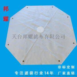 丙纶750A压滤机板框滤袋 耐酸耐碱过滤袋