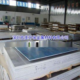 6061铝板 6061铝排 铝条