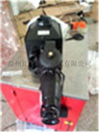 AC-32/250防爆插头插座
