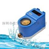 插卡計時洗澡  暗裝水控機-CPU卡水控機