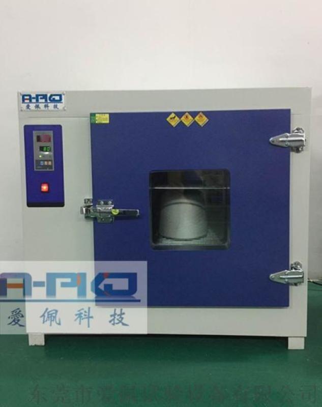 胶片高温老化试验机,工业高温烤箱