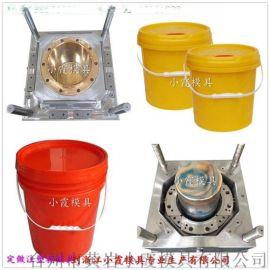 塑料10.12.15升包装桶塑胶模具开模